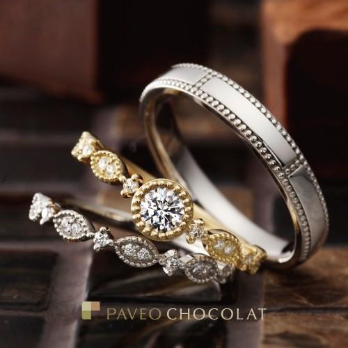 パヴェオショコラ,結婚指輪,婚約指輪,ジョワ