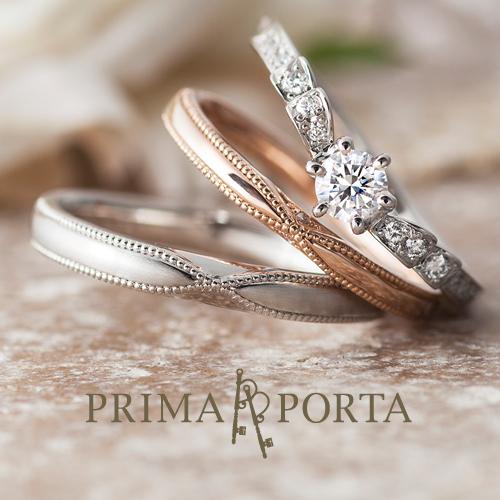 姫路市ブライダルジュエリー,結婚指輪,婚約指輪