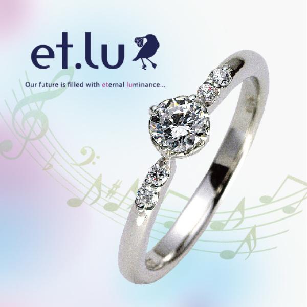 姫路市結婚指輪,婚約指輪,エトル