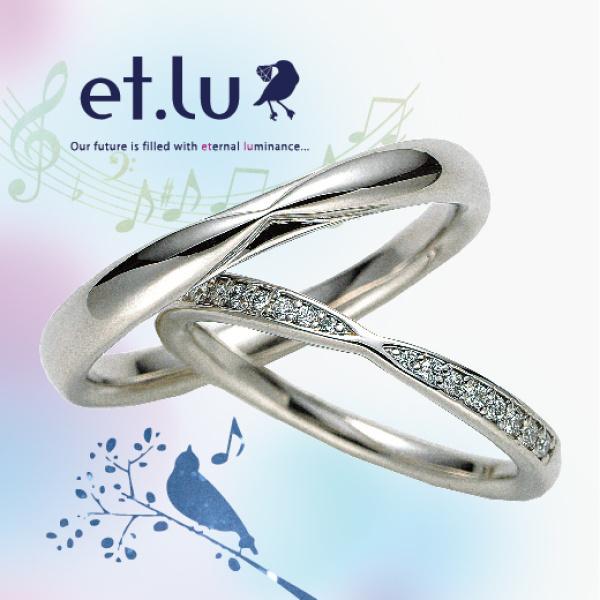姫路市結婚指輪