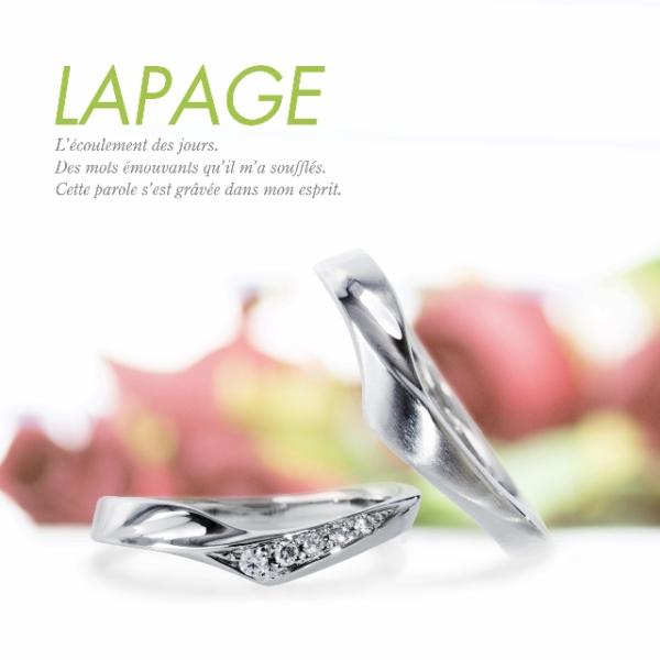 姫路市結婚指輪,マリッジリング