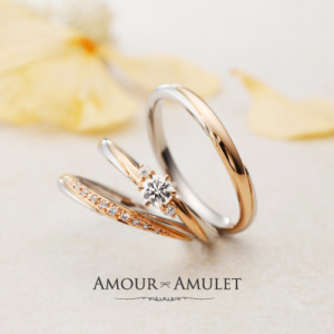 AMOUR AMULETのリングご成約でPt950にグレードアップ!!