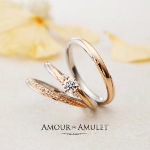 結婚指輪,マリッジリング