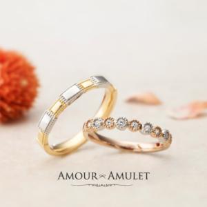 結婚指輪,アンティーク,アムールアミュレット