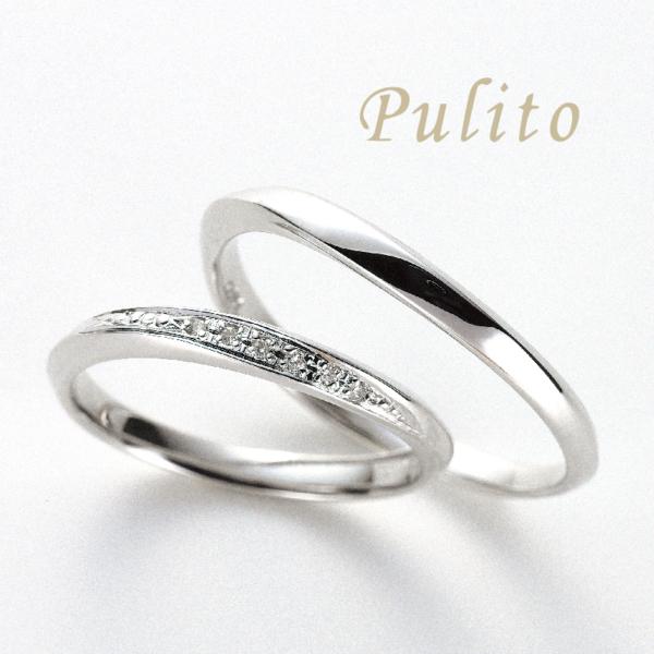 姫路市結婚指輪,プリート