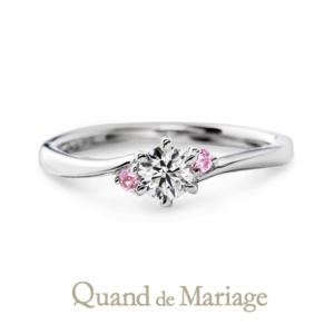 婚約指輪,クアントマリアージュ