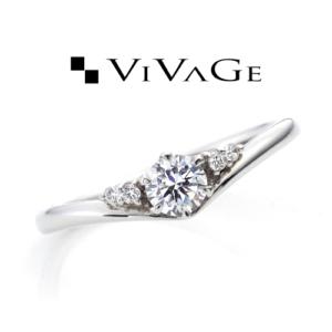婚約指輪,VIVAGE