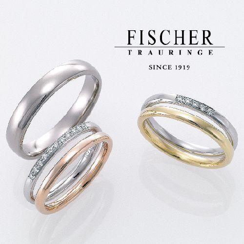 FISCHERの鍛造製法リング 結婚指輪