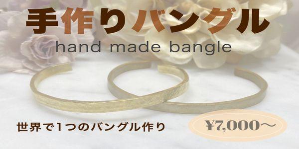 手作り結婚指輪の関連ページ3