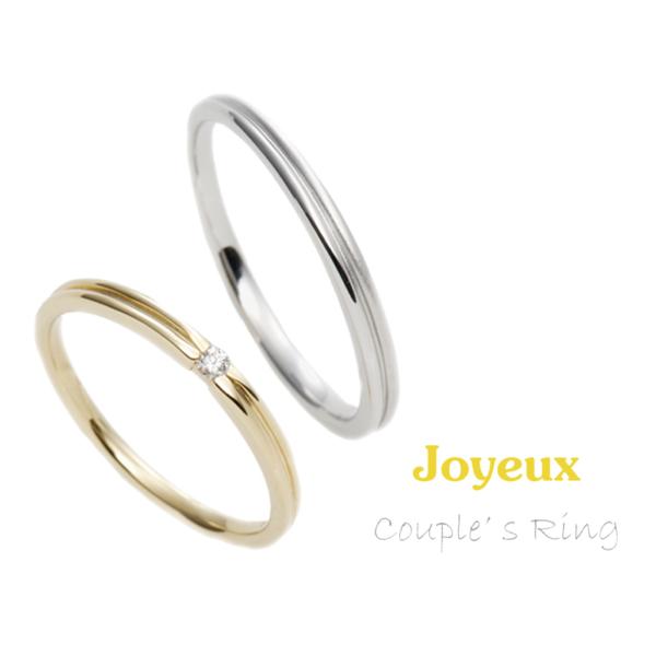 Joyeux(ジョワイユ)