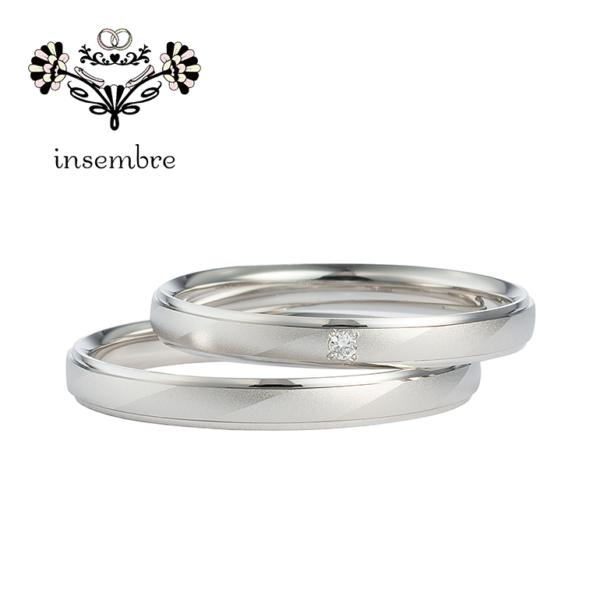 10万円で揃う結婚指輪のブランドインセンブレINS06