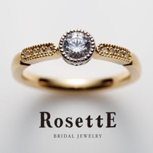 姫路市婚約指輪,ロゼット