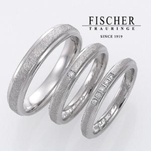 FISCHER(フィッシャー)の結婚指輪(マリッジリング)|アイスマット