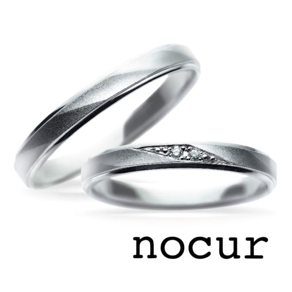 nocurの結婚指輪 CN-050/CN-049