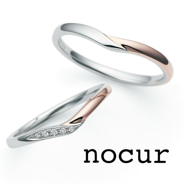 姫路の安い結婚指輪ノクル