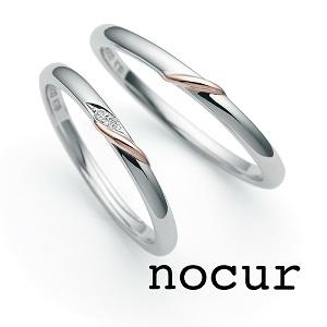 ノクル,結婚指輪
