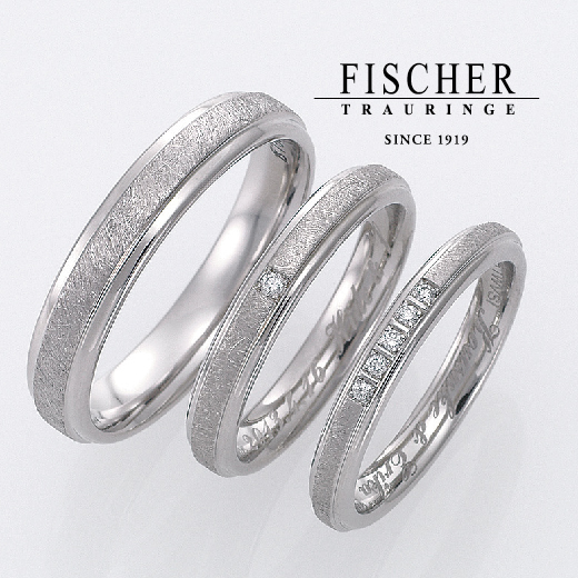 FISCHER(フィッシャー)マリッジリング2