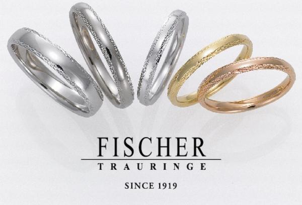 FISCHER(フィッシャー)|ジュエリーストーリー