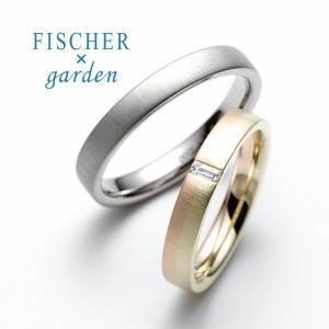FISCHER(フィッシャー)×gardenマリッジリング2