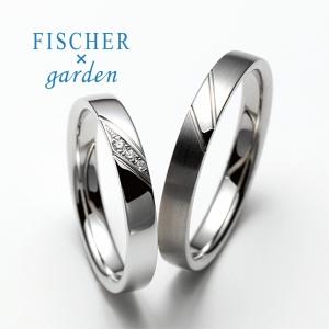 FISCHER(フィッシャー)×gardenマリッジリング3