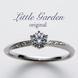 婚約指輪を贈ろうフェア|お得に買える婚約指輪