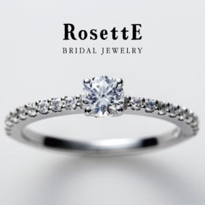 RosettE(ロゼット)ER