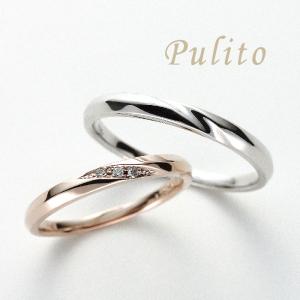 10万円で揃う結婚指輪プリートのナポリ