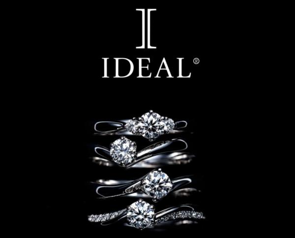 IDEAL婚約指輪|鍛造製法|IDEAL(アイデアル)
