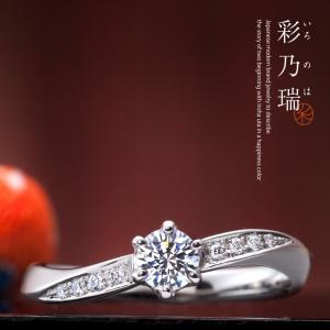 IROノHA Pt950&メレダイヤにグレードup!さらに内石誕生石プレゼント!