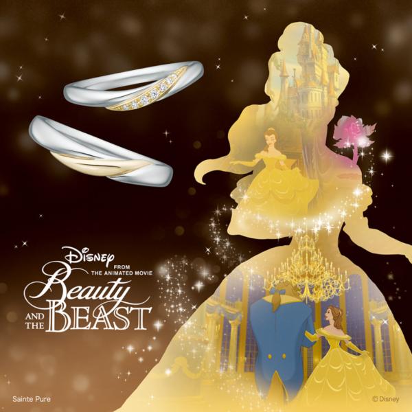 美女と野獣 Beauty and THE BEAST