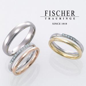 FISCHER フィッシャー 結婚指輪