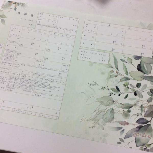 10万円で揃う結婚指輪Fairの来場特典
