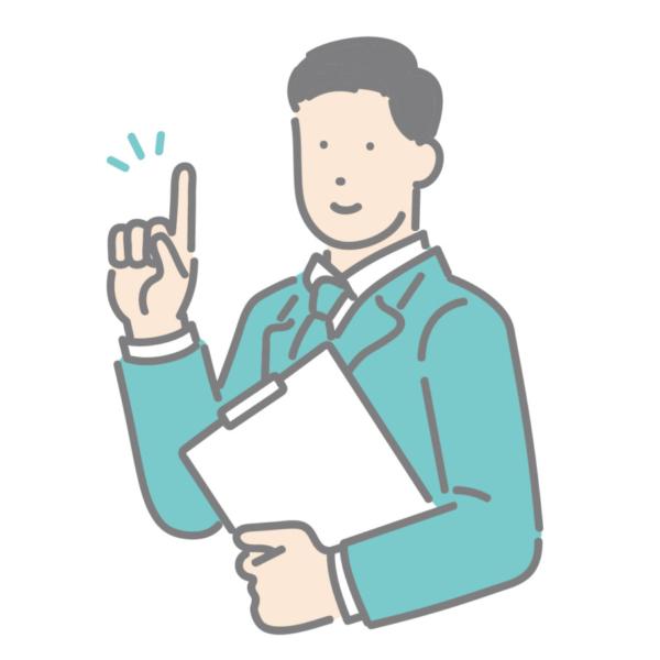 ライフプラン相談を姫路でするなら【みらイフ】 ファイナンシャルプランナーに相談